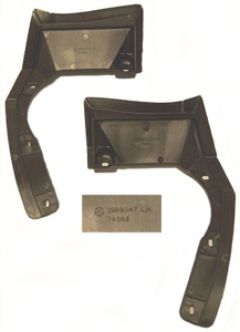 INNER HEADLIGHT SPLASHSHIELD